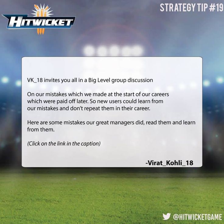 3 mistakes of Hitwicket. #cricket #cricketgame #strategytip #hitwicket