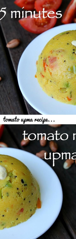 tomato upma recipe   tomato rava upma recipe   tomato rava bath... Tags: onion tomato upma, tomato upma andhra style, tomato upma bath recipe andhra, tomato upma vahchef, tomato upma telugu, tomato upma hindi, tomato upma in tamil, tomato upma recipe, upma with tomato, tomato upma vahrehvah, tomato upma recipe in hindi, tomato upma recipe in gujarati, tomato upma recipe in marathi, tomato rava upma healthy, tomato rava upma tamil, tomato rava upma recipe, tomato rava upma recipe