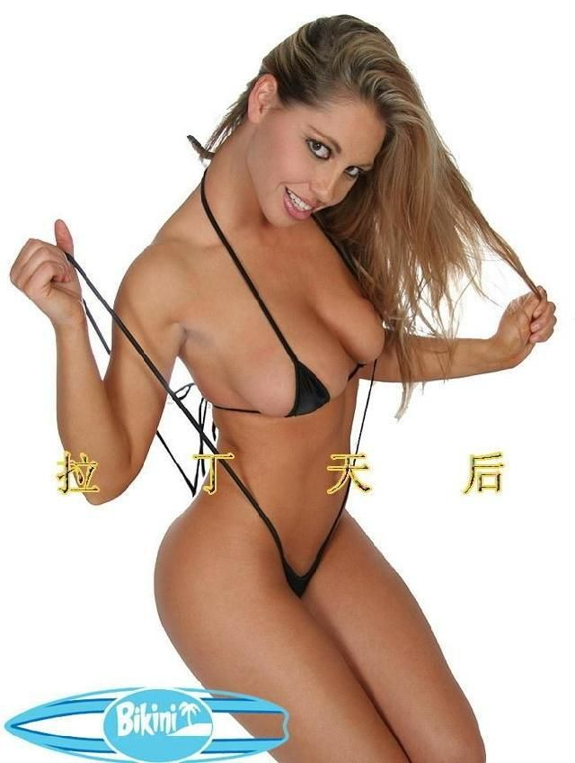 Micro bikini rita g model all