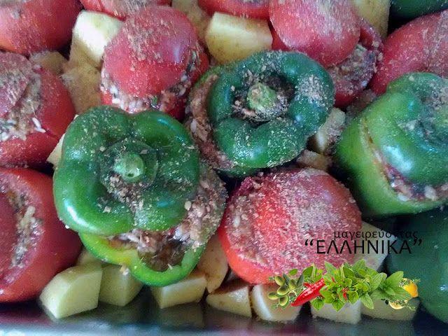 Μοσχοβολάει αυτό το φαγητό!  Γεμιστά !  (Ντομάτες και πιπεριές γεμιστές με ρύζι) Ντομάτες, πιπεριές, κολοκυθάκι, μελιτζάνα, άνηθος, δυόσμος!
