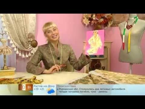 178 - Ольга Никишичева. Душегрейка - YouTube
