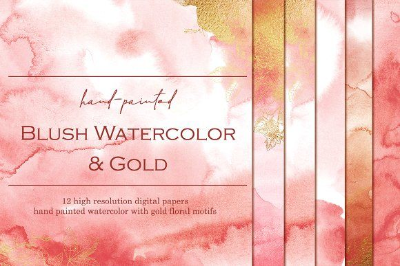 12 Gold Blush Watercolor Papers By Pixeljungle On