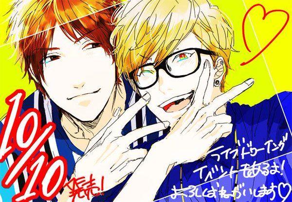 d3c64feecdcb4d769a8a080a9548970b - Yaoi Manga Önerileri !! - Figurex Manga