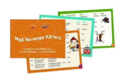 Maori Language resources