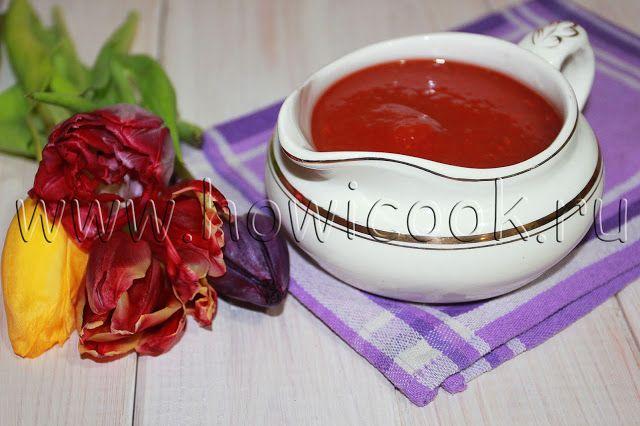 HowICook: Домашний кетчуп