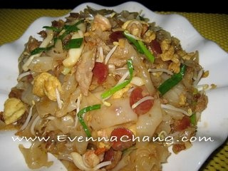 Kwetiaw Goreng Singapore   Happy Cooking with Evenna Chang