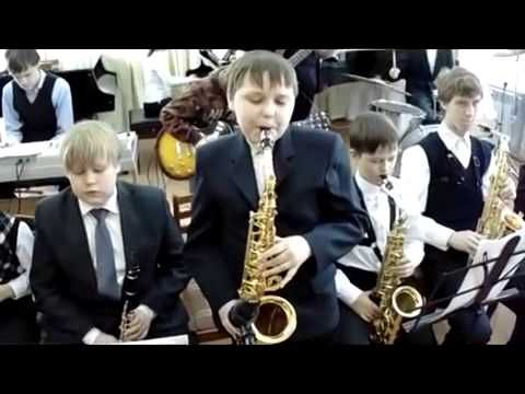 240. Детский джаз-бэнд «Смайл», МБОУ ДОД «Детская музыкальная школа №1»,...