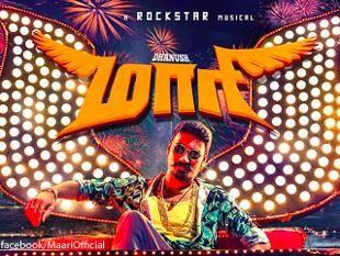 Maari' Review: Dhanush saves a very ordinary film http://allinone-india.com/maari-review-dhanush-saves-a-very-ordinary-film/