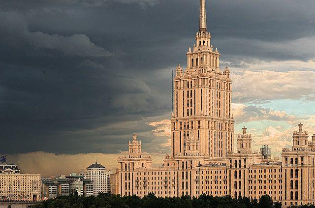 Ukraine Hotels Russian 100