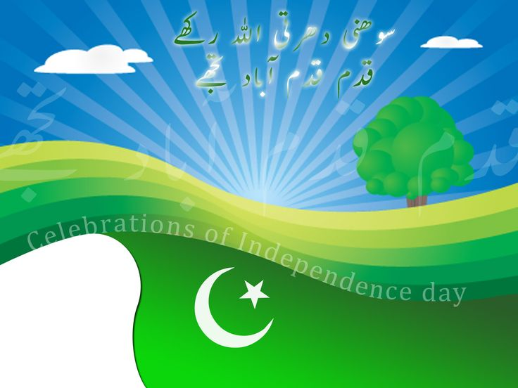 Pakistan Day Festival, About Pakistan Day Celebrations, detail of Pakistan Day , how to celebrate Pakistan Day Festival