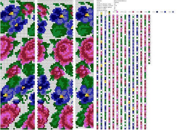 s 604 × 443 pixels