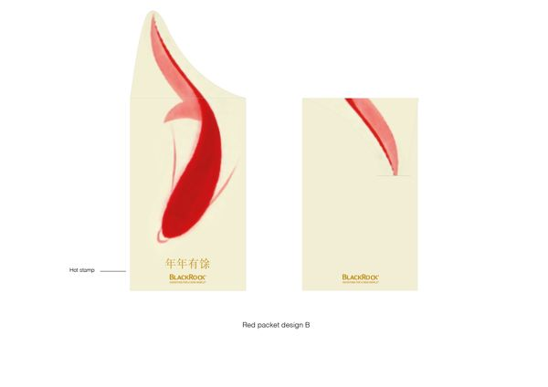 BlackRock - CNY Red Packet by Vanessa Choi, via Behance