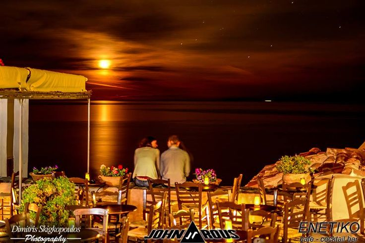 Romantic place. Breathtaking view. Enetiko Cafe Cocktail Bar, in Monemvasia Peloponnese, Greece.