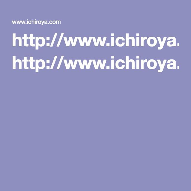 http://www.ichiroya.com/item/list2/135408/