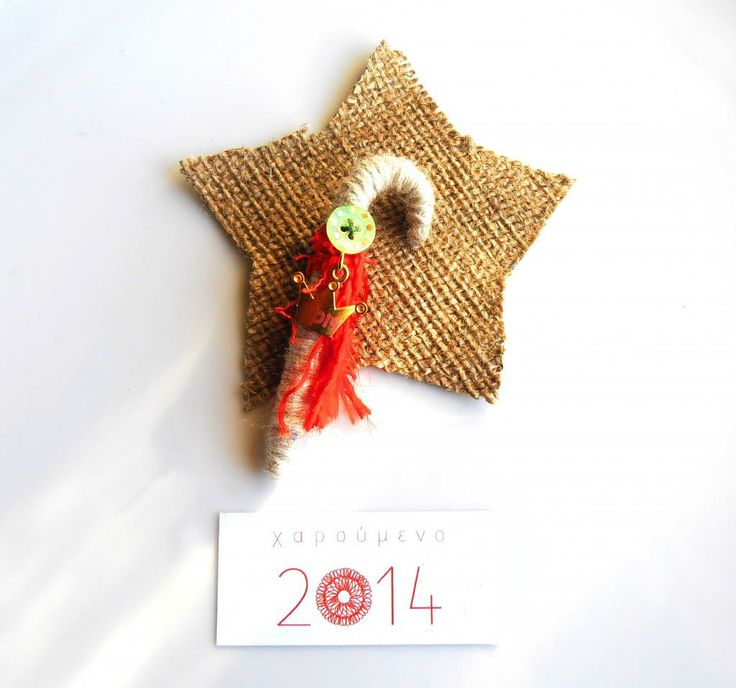 2014 good luck | jeu.gr