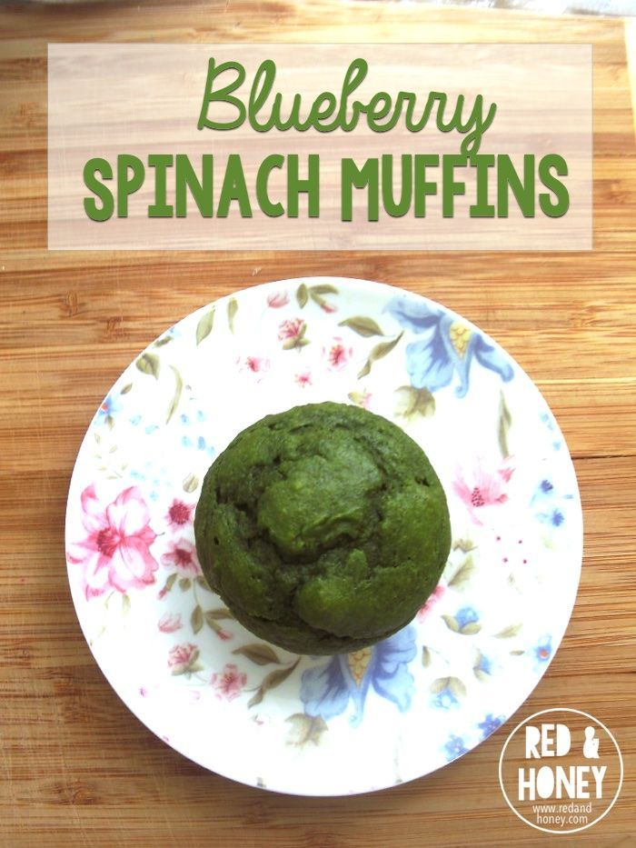 Want your kids to eat more vegetables? Try these sneaky Blueberry Spinach Muffins. They'll never suspect a thing!