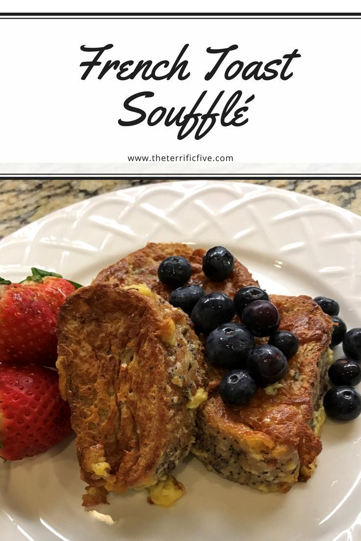 A fluffier, tasty spin on the class French toast! The French toast souffle is definitely worth a try with your toddler!