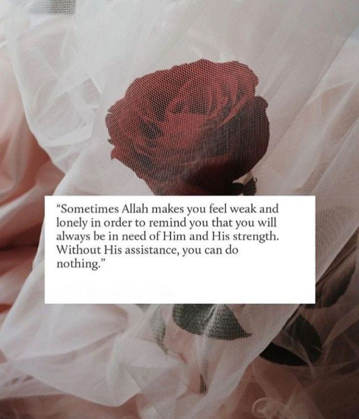 Without Allah I am nothing.. ♥