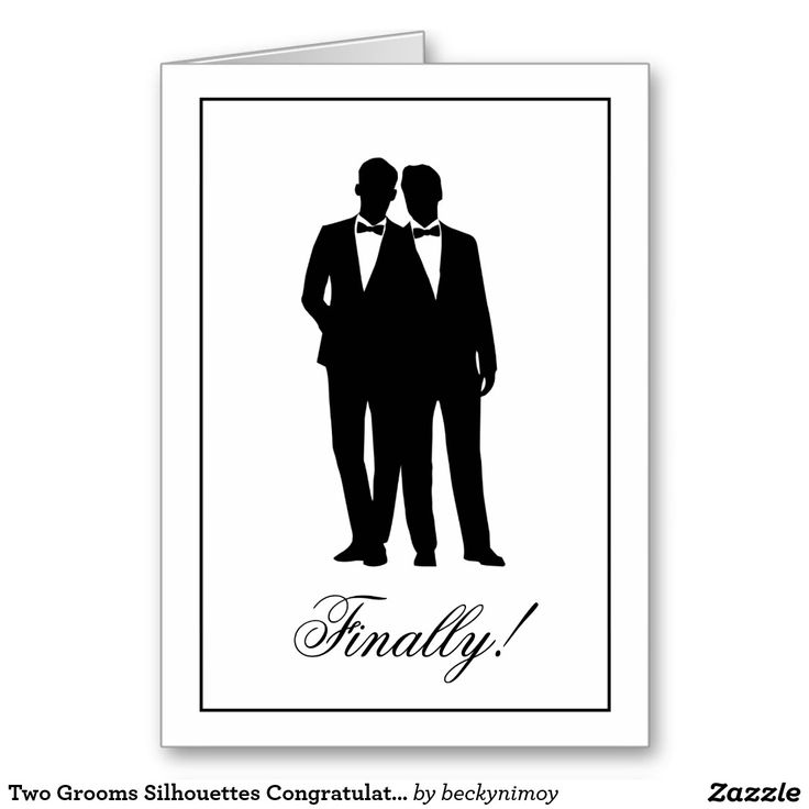 29 Best Images About Gay Wedding Invitations On Pinterest