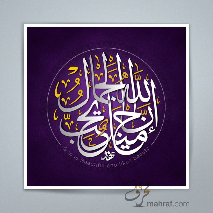 Best images about shop arabic calligraphy items on