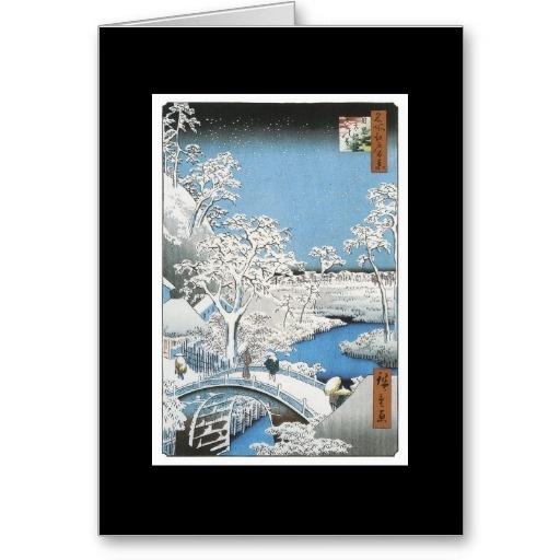 Ancient Japanese Art Card $2.95