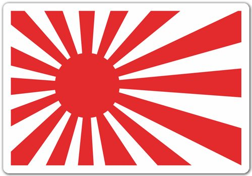 Pegatinas: Bandera del sol naciente #bandera #pegatina #TeleAdhesivo