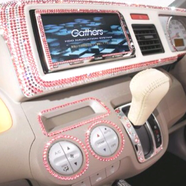 Car Accessories For Girls Driverlayer Search Engine