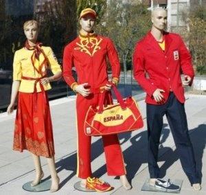 Firma para pedir al COE una equipación digna para el equipo olímpico español en Londres 2012:  http://actuable.es/peticiones/una-equipacion-espanola-y-decente-el-equipo-olimpico