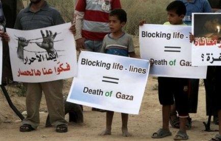 Bande de Gaza: manifestation contre l'obstruction de tunnels par l'Egypte