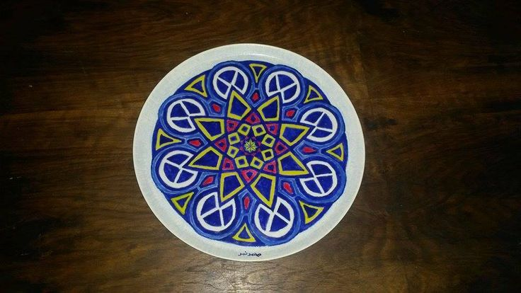 Ceramic Art | https://www.facebook.com/ZakharefArts | #Moroccan #pattern
