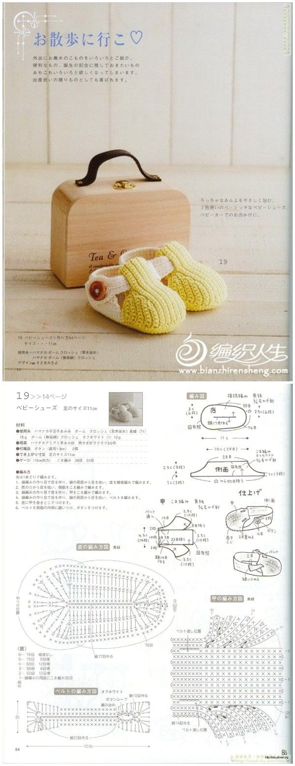 free baby shoe with strap crochet diagram pattern