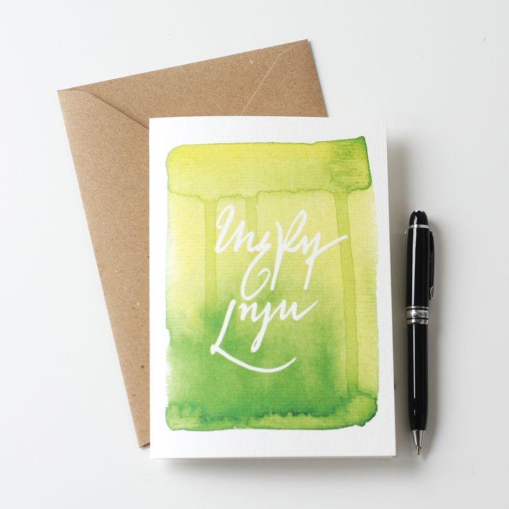 ATSHKET LOUYS • Félicitations • (lorsqu'on s'adresse à une personne) Carte double imprimée sur papier satiné 300g Réalisé à partir...