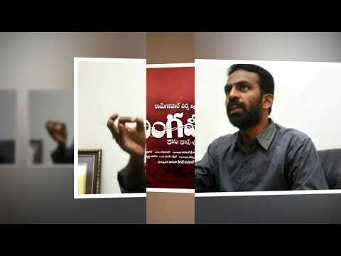 Andhra Pradesh Court Order | Ram Gopal Varma | Vangaveeti Movie | Vangav...