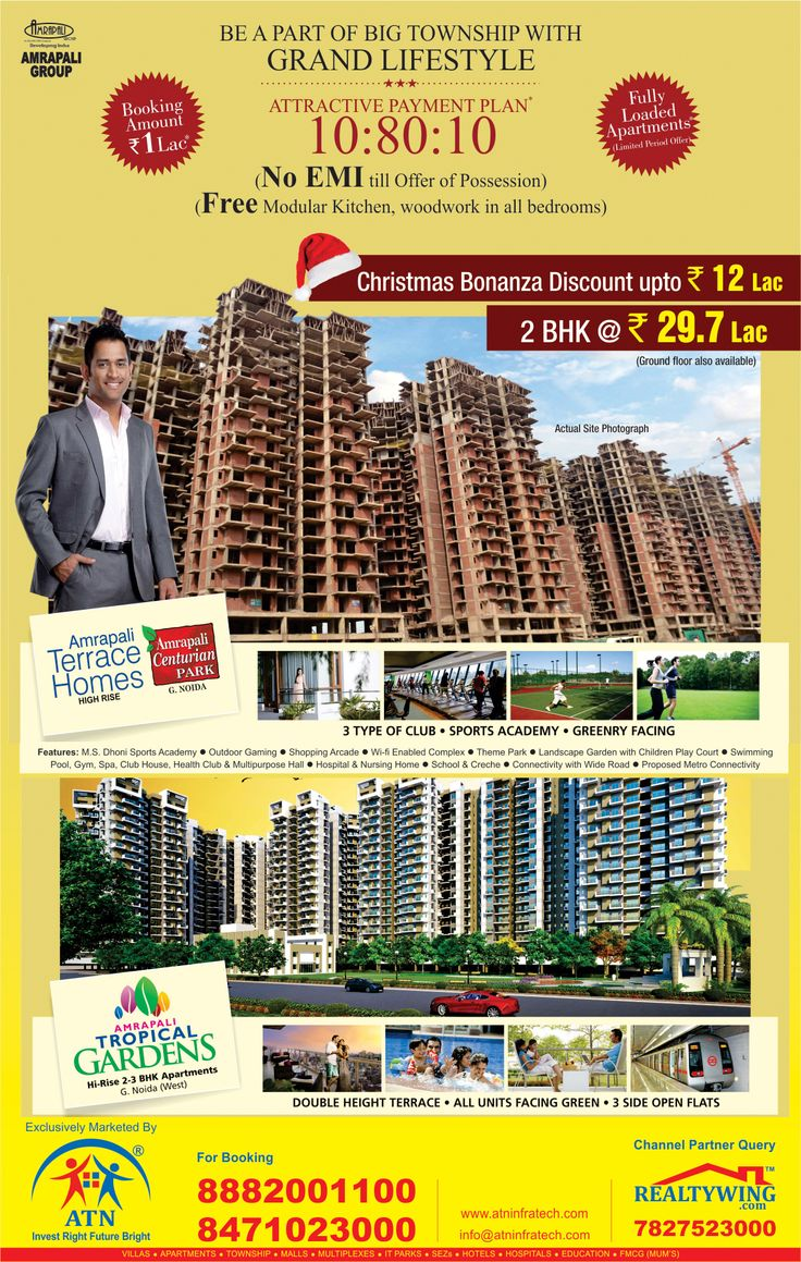 Amrapali Tropical Gardens is a project that can make youfeel a pleasant life along with 24 hours back up of electricity.