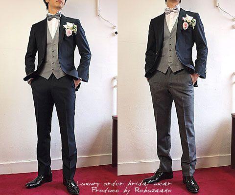 結婚式新郎様衣装|結婚式&披露宴お色直しコーディネート術