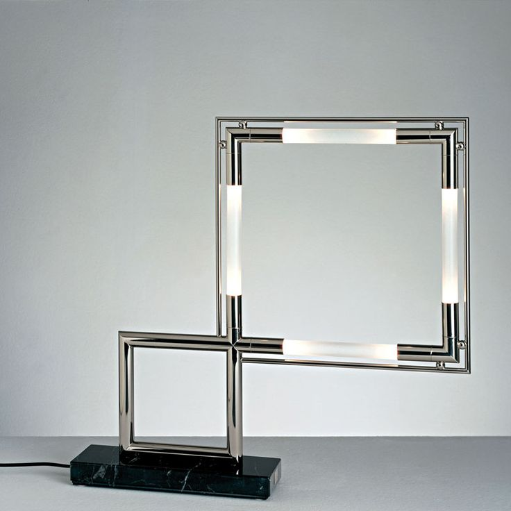 Quadro lamp Jacques Adnet - Lumen Center Italia