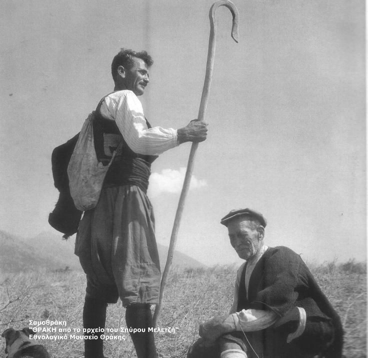 """Σαμοθράκη  """"ΘΡΑΚΗ-Σπύρος Μελετζής. Εθνολογικό Μουσείο Θράκης"""