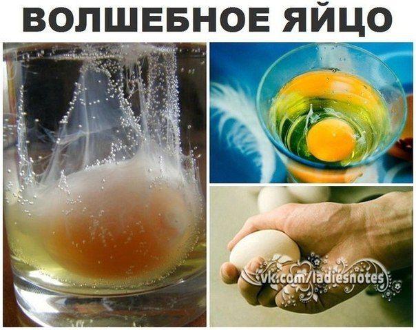 СНЯТИЕ НЕГАТИВА С ЧЕЛОВЕКА И ЛЕЧЕНИЯ НЕСЛОЖНЫХ БОЛЕЗНЕЙ СЫРЫМ ЯЙЦОМПеред сном:В стакан, наполовину наполненный водой, вбить сырое яйцо (не размешивать). Над стаканом произнести: «все худое, все плохое…