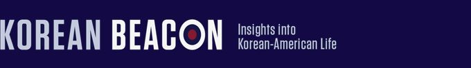 Korean Beacon - Insights into Korean American Life.  Beauty, culture, food, etc.  Had some great beauty tips for Koreans
