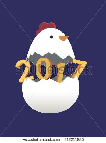 Rooster 2017 Chinese New Year flat greeting card. New Year background. Rooster beautiful colorful and bright.Christmas background. Happy New Year