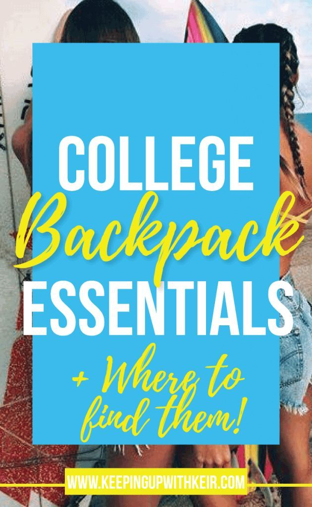 College Backpack Essentials, What to have in your college backpack! These are my ultimate must haves for my backpack!