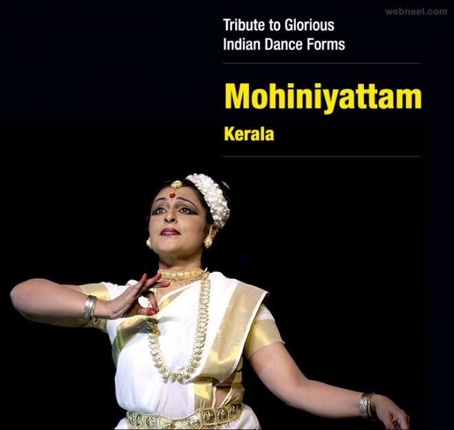 "The term Mohiniyattam comes from the words ""Mohini"" meaning a woman who enchants onlookers and ""aattam"" meaning graceful and sensuous body movements. The word ""Mohiniyattam"" literally means ""dance of the enchantress""."