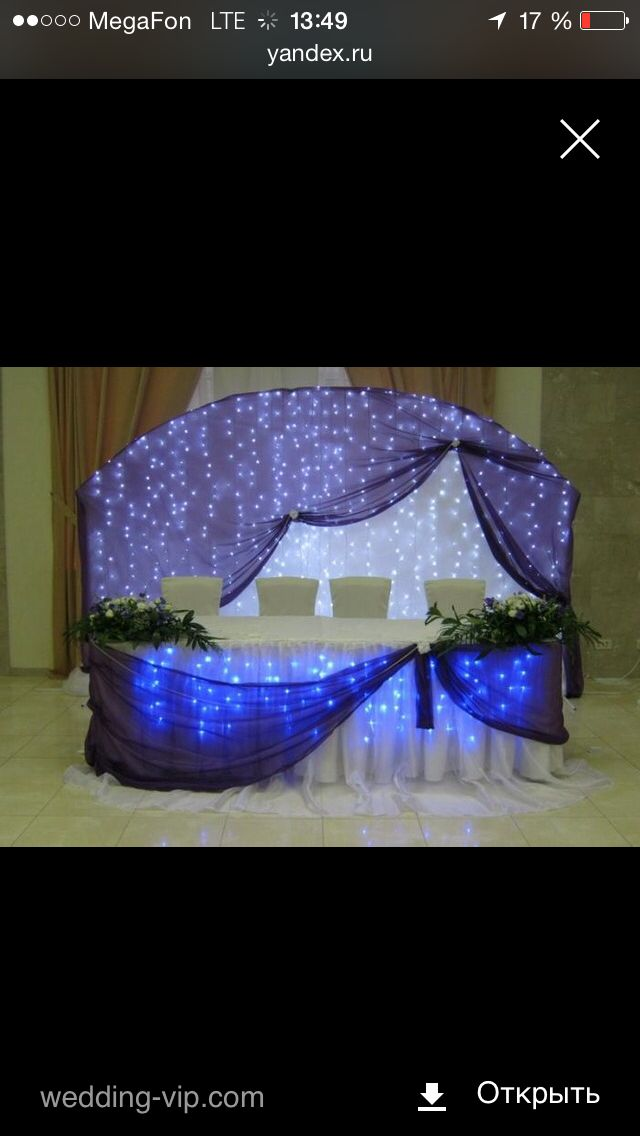 Hi1 wedding presidium