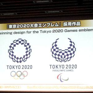 東京五輪の新エンブレムはA案組市松紋くみいちまつもんに決定