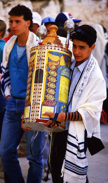 Torah Procession, ISRAEL