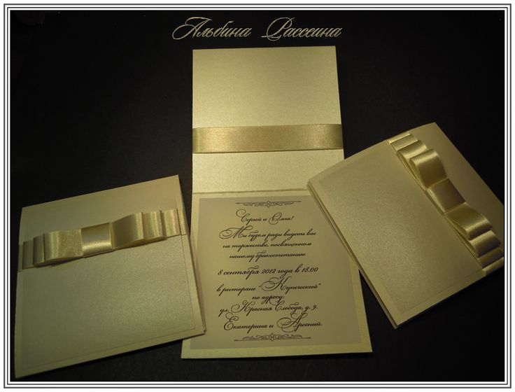 """♥ Приглашения на свадьбу. Стильная свадьба. Сайт дизайнера.: Приглашения на свадьбу под названием """"Лирика""""."""