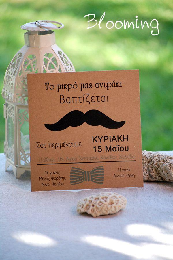 Αποτέλεσμα εικόνας για προσκλητηρια μουστακι