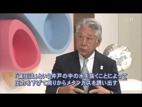 #174未来ビジョン 日の丸海洋資源開発 「メタンハイドレー ト」実用化への道http://blogs.yahoo.co.jp/mizukikei_blog/63602924.html#63602924