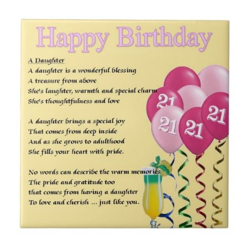 Happy Birthday Quotes For Daughter: 21st Birthday Poems For Daughter - Google Search