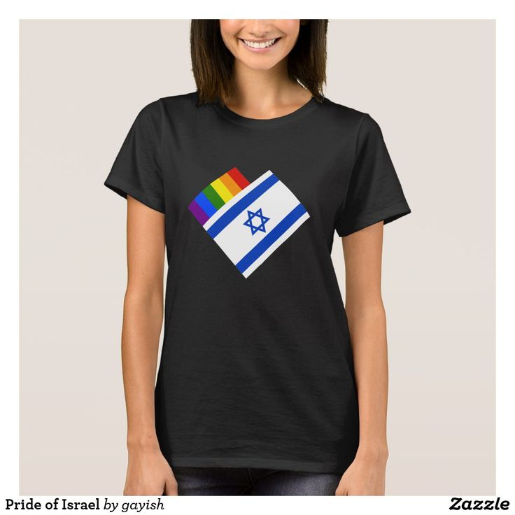 Pride of Israel.  #israel #gaypride #pride #flag #prideflag #middleeast